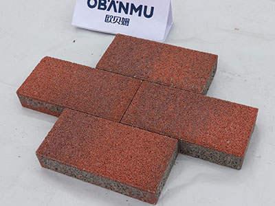 海绵砖和透水砖的区别