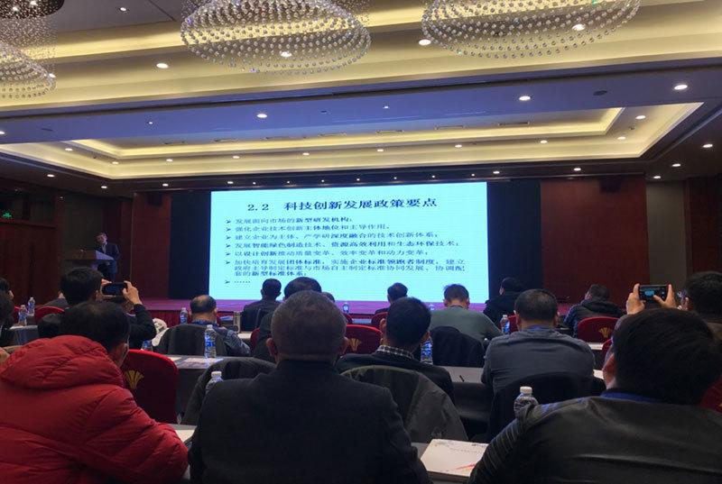 中国砌块协会年会现场