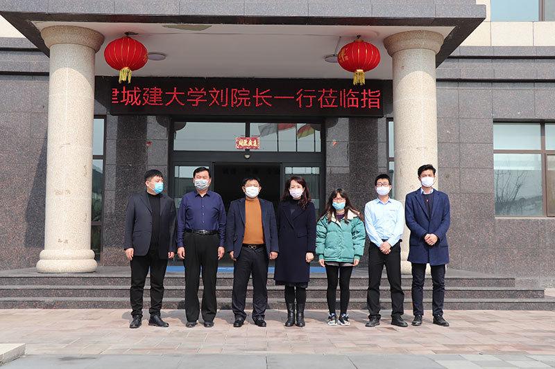 天津城建大学刘院长一行莅临欧贝姆指导