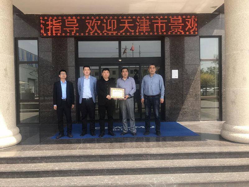 天津市景观装配式专业委员会落户欧贝姆