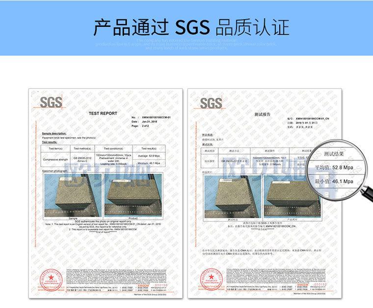 欧贝姆产品已通过SGS品质认证