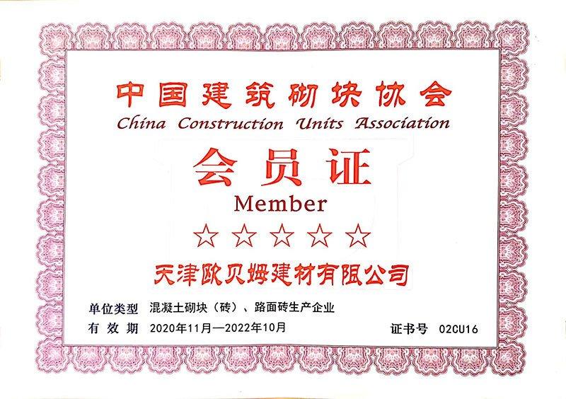 huiyuan800.jpg