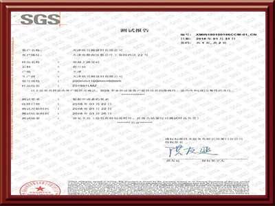 混凝土路面砖SGS认证
