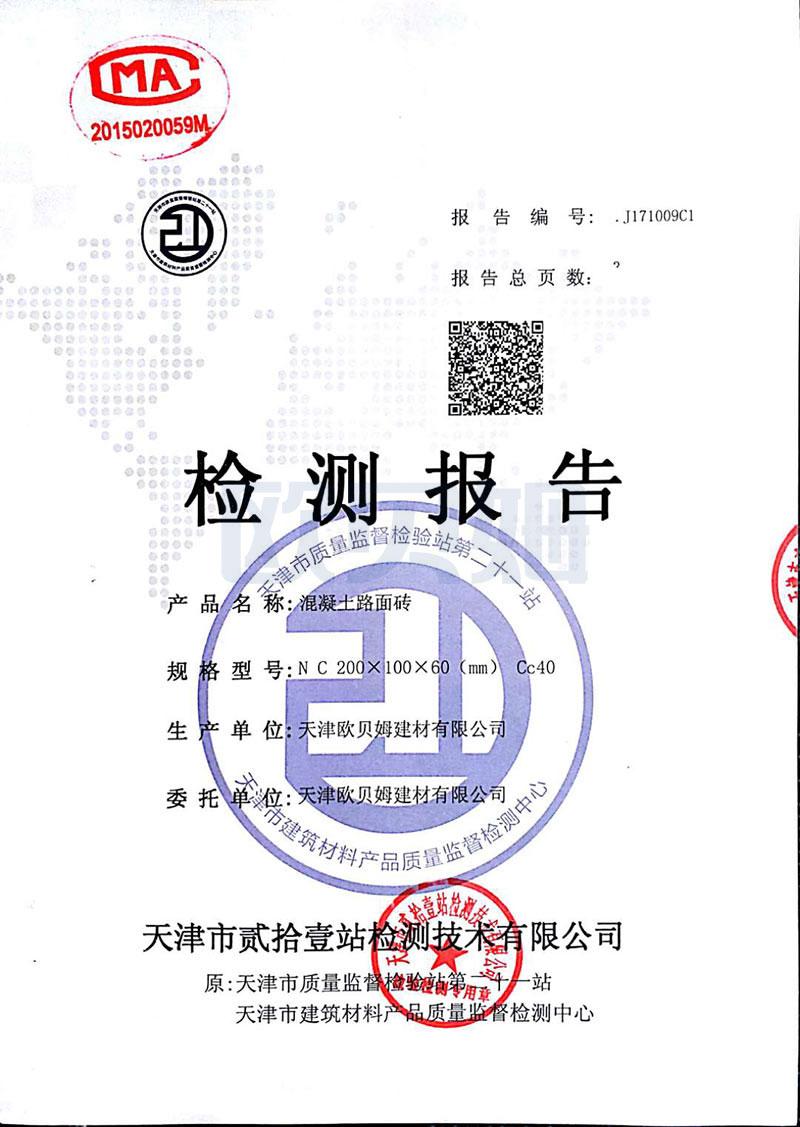 lumianzhuan8001.jpg