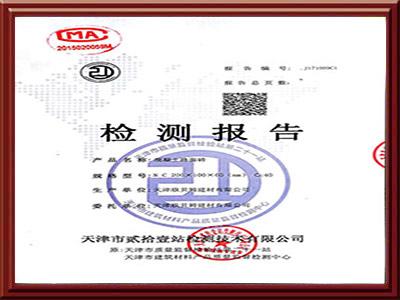 lumianzhuan400.jpg