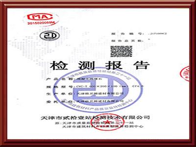 luyuanshi400.jpg